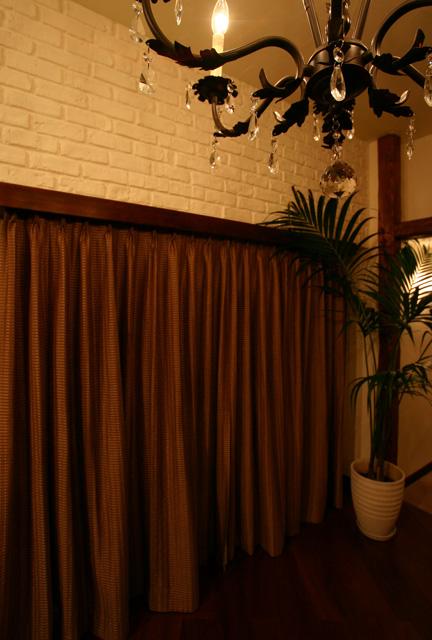 Order Curtain