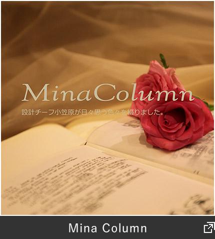 Mina Column